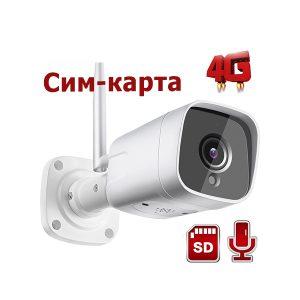 4G камера